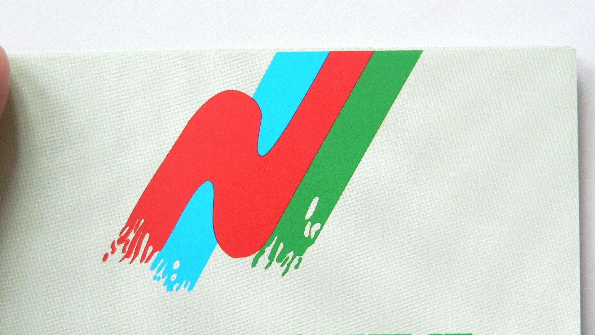 logo SPUL.jpg